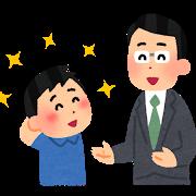 f:id:uchinomikan:20190613184706p:plain