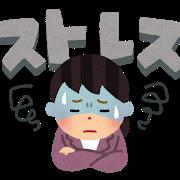 f:id:uchinomikan:20190614095944p:plain