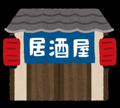 f:id:uchinomikan:20190828124336p:plain