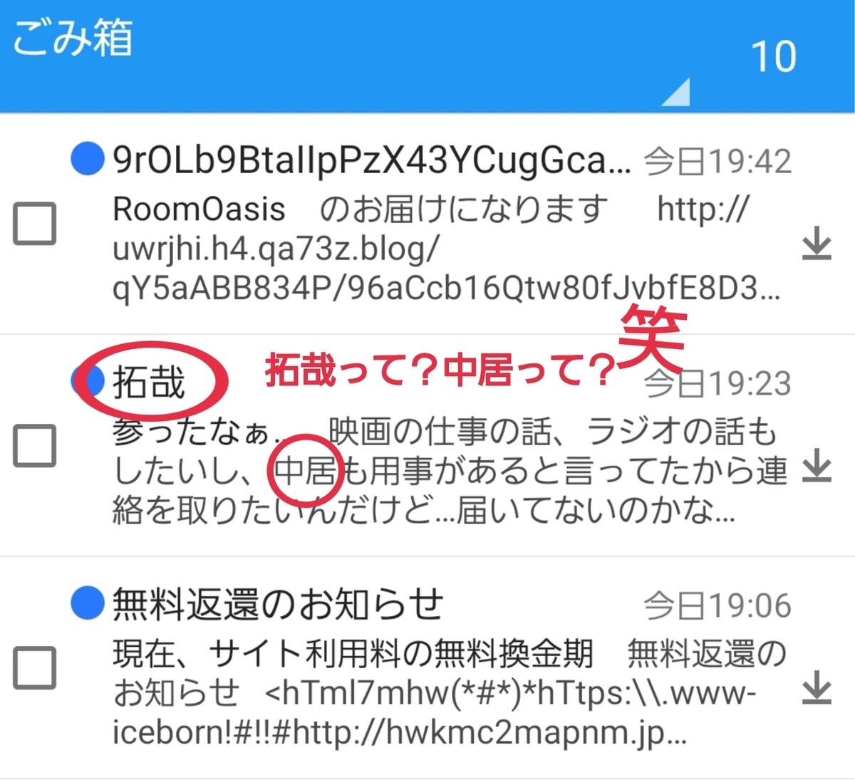 f:id:uchinomikan:20190916004835j:plain
