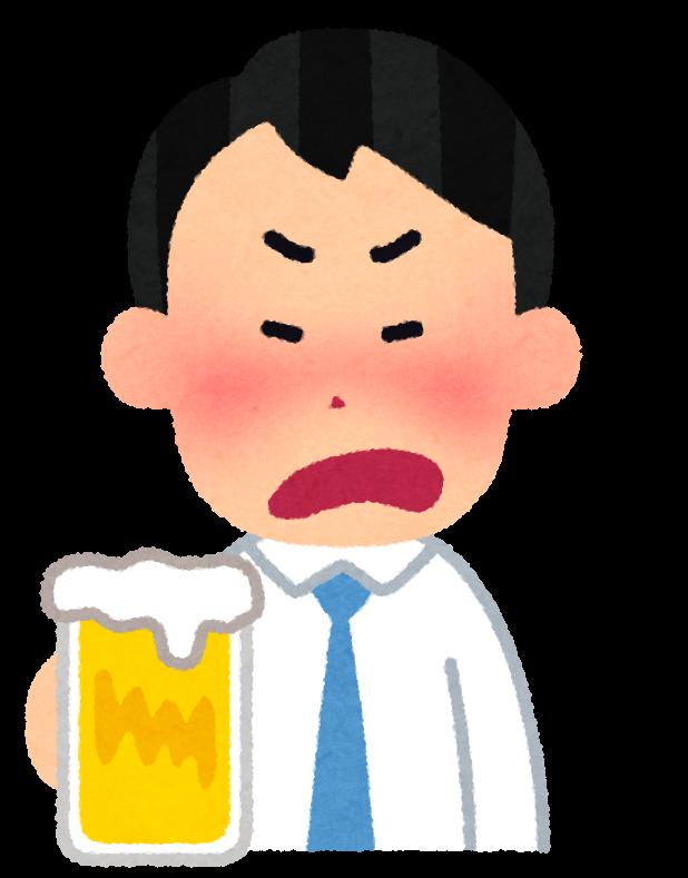 f:id:uchinomikan:20191027213739p:plain
