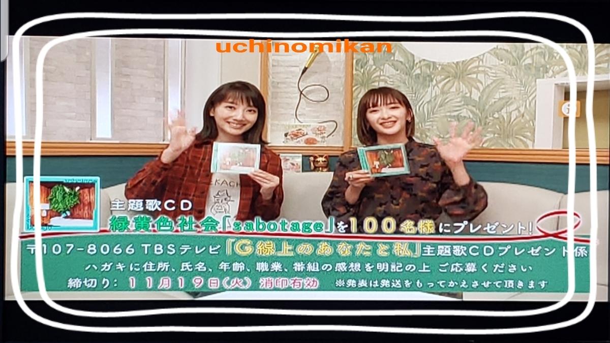 f:id:uchinomikan:20191216003540j:plain