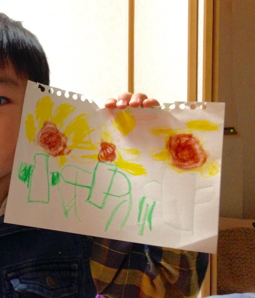 f:id:uchinonews:20170127224417j:plain