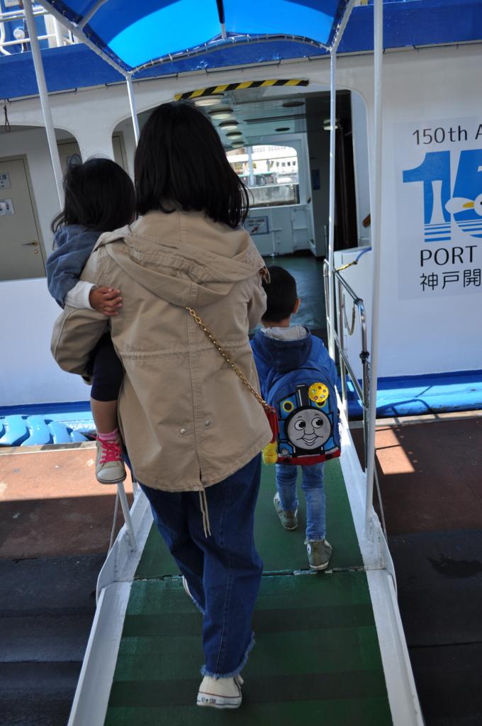 f:id:uchinonews:20170402220515j:plain