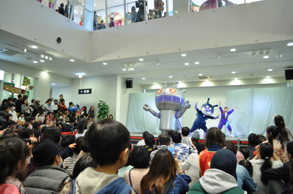 f:id:uchinonews:20170402230659j:plain