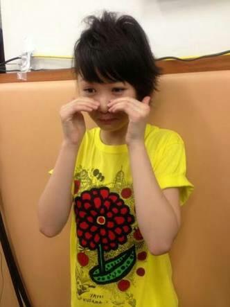 f:id:uchiomaru:20170123185100j:image