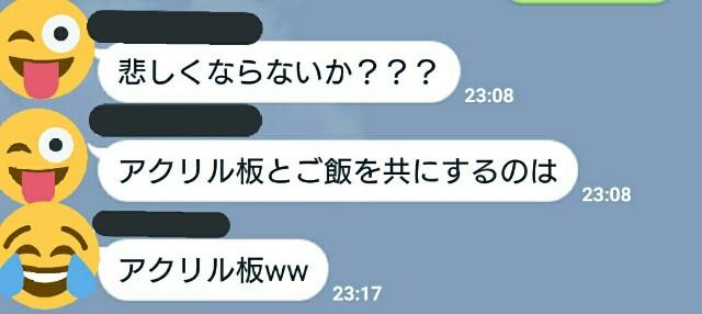 f:id:uchiomaru:20170820151311j:image