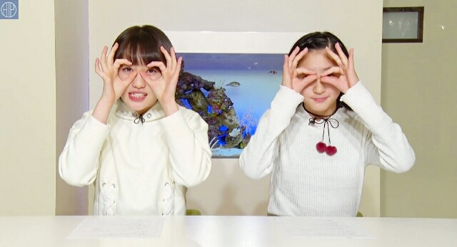 f:id:uchiomaru:20180117202944j:image