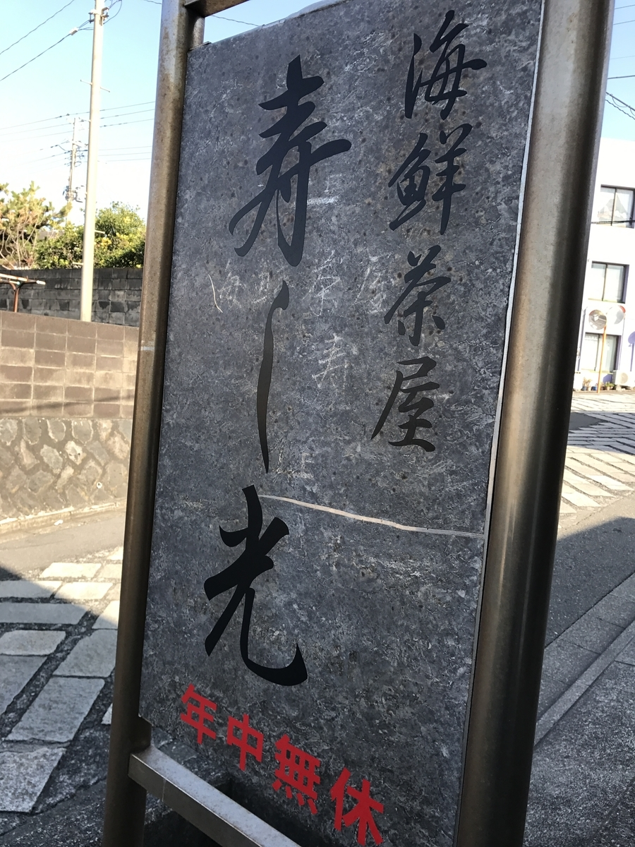 f:id:uchisobako:20191010215437j:plain