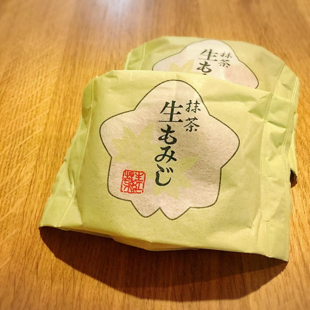 f:id:uchisuki:20161029083100j:plain