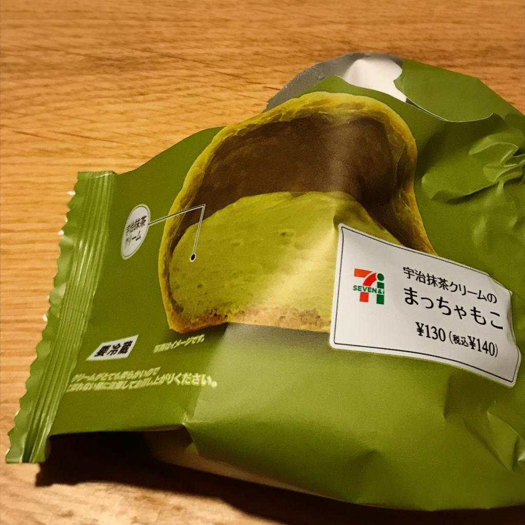 f:id:uchisuki:20170402141142j:plain