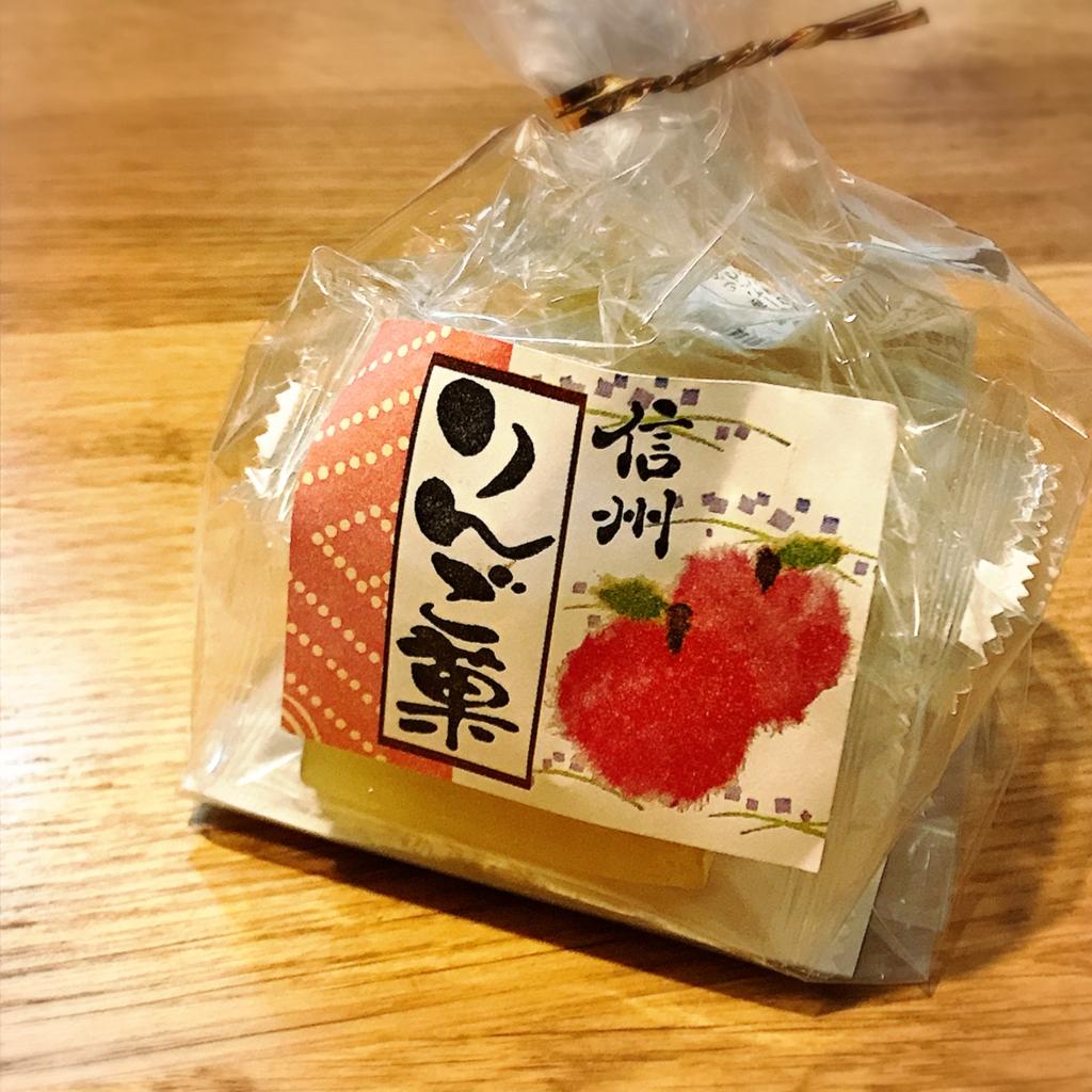f:id:uchisuki:20170419174114j:plain