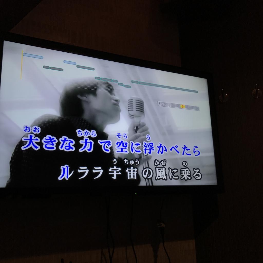 f:id:uchisuki:20170504212127j:plain