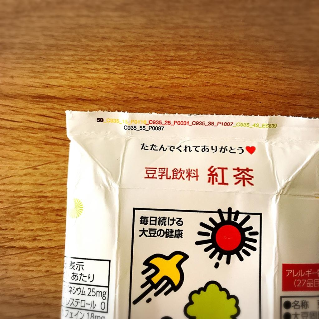 f:id:uchisuki:20170522171035j:plain