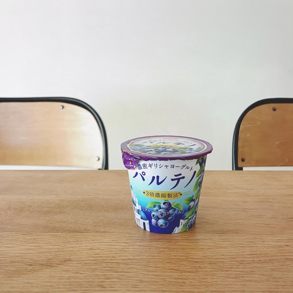 f:id:uchisuki:20170530212607j:plain