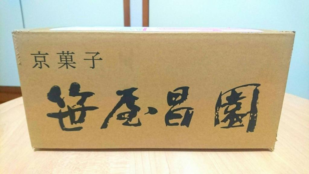 f:id:uchitomi:20170215110656j:plain