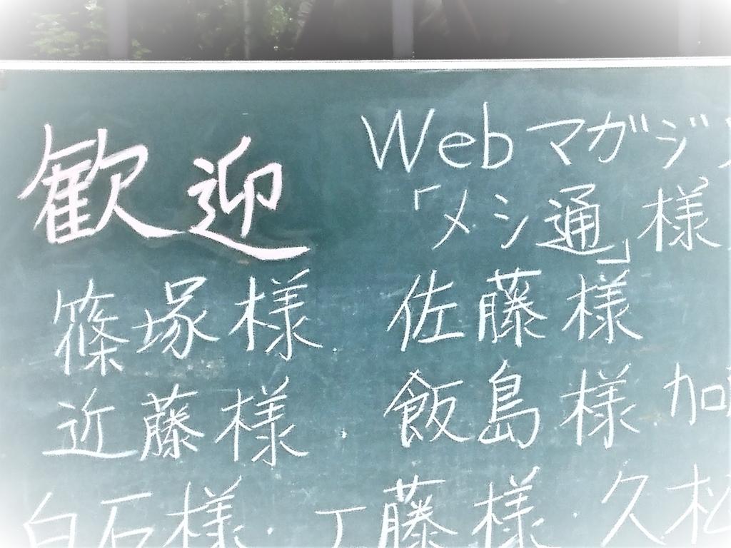 f:id:uchitomi:20170907190140j:plain