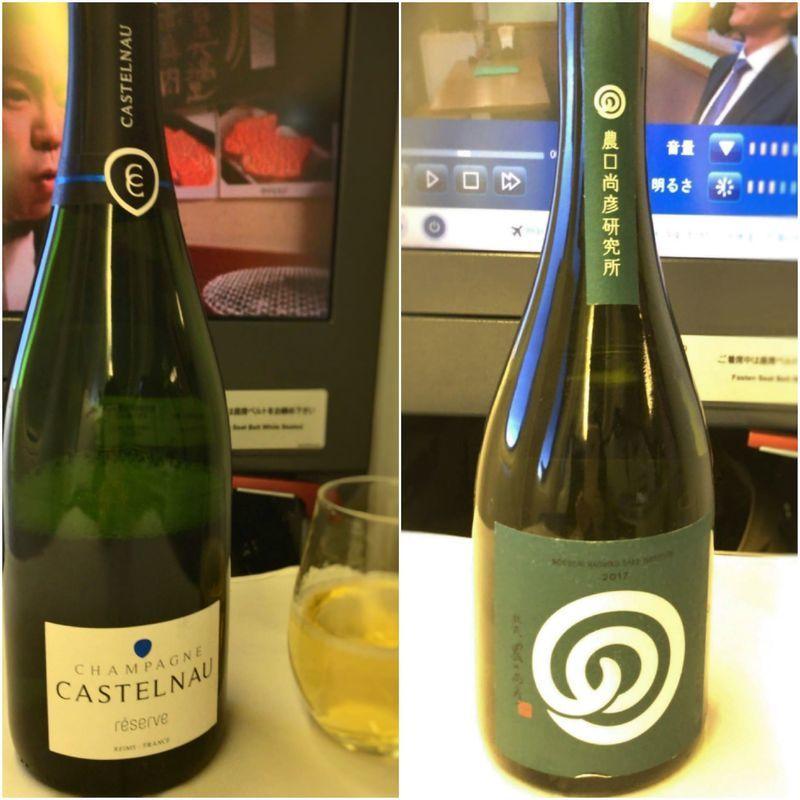 ANA全日空ビジネスクラスのシャンパンと日本酒。ヨーロッパ便(イギリス)
