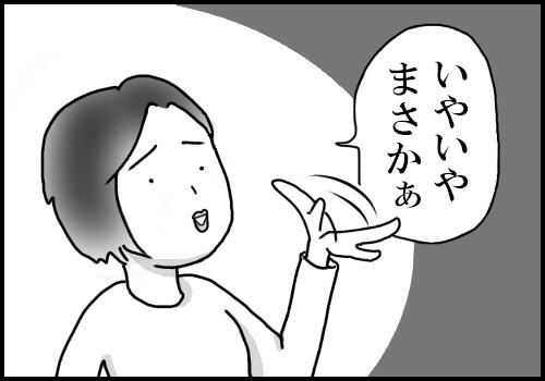f:id:uchiume:20200916140209p:plain