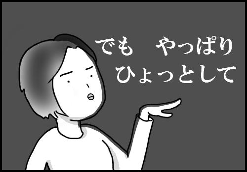 f:id:uchiume:20200916140224p:plain