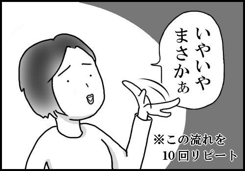 f:id:uchiume:20200916140242p:plain