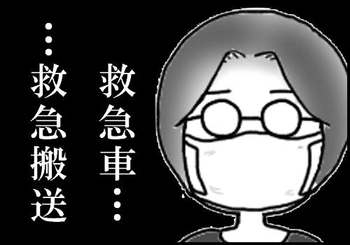 f:id:uchiume:20200927144417p:plain