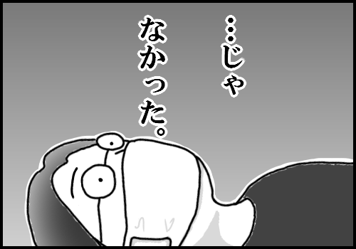 f:id:uchiume:20200929164145p:plain