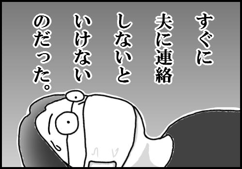 f:id:uchiume:20200929165354p:plain