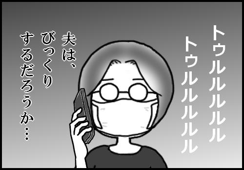 f:id:uchiume:20200929225615p:plain