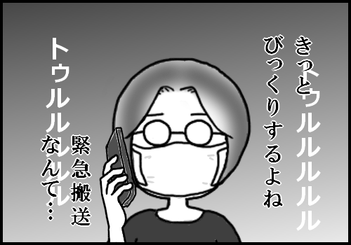 f:id:uchiume:20200929225634p:plain