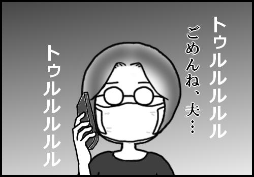 f:id:uchiume:20200929225646p:plain