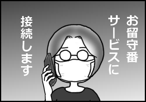 f:id:uchiume:20200929225657p:plain
