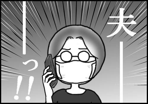 f:id:uchiume:20200929234802p:plain
