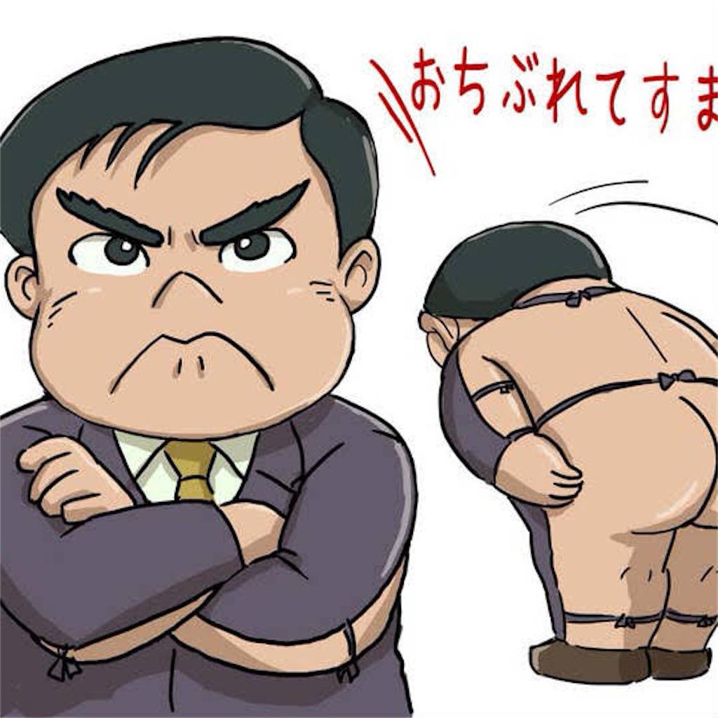 f:id:uchiumishunsuke:20210225212233j:image