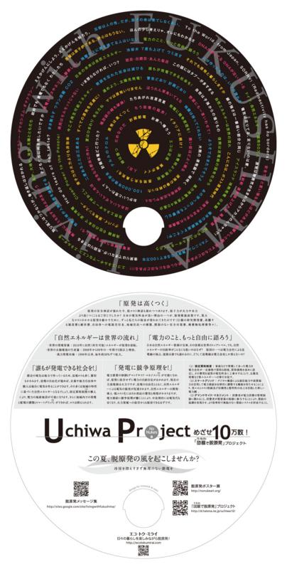 f:id:uchiwa10:20110701102810j:image