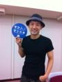f:id:uchiwa10:20110723191746j:image:medium
