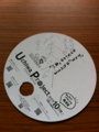 f:id:uchiwa10:20110724112944j:image:medium
