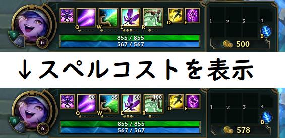 f:id:uchiwa_de_LoL:20190503080601p:plain
