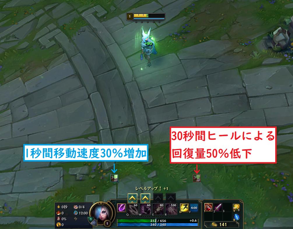 f:id:uchiwa_de_LoL:20190622183555p:plain