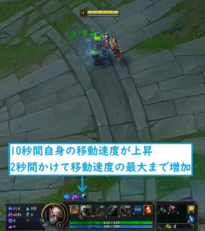 f:id:uchiwa_de_LoL:20190707063745p:plain