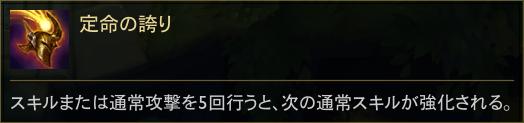 f:id:uchiwa_de_LoL:20190731163833p:plain