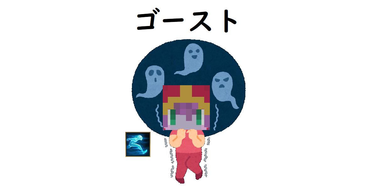f:id:uchiwa_de_LoL:20190831011305p:plain