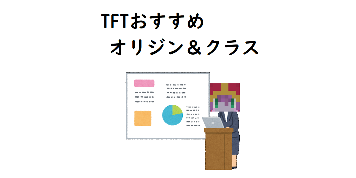 f:id:uchiwa_de_LoL:20190902050928p:plain