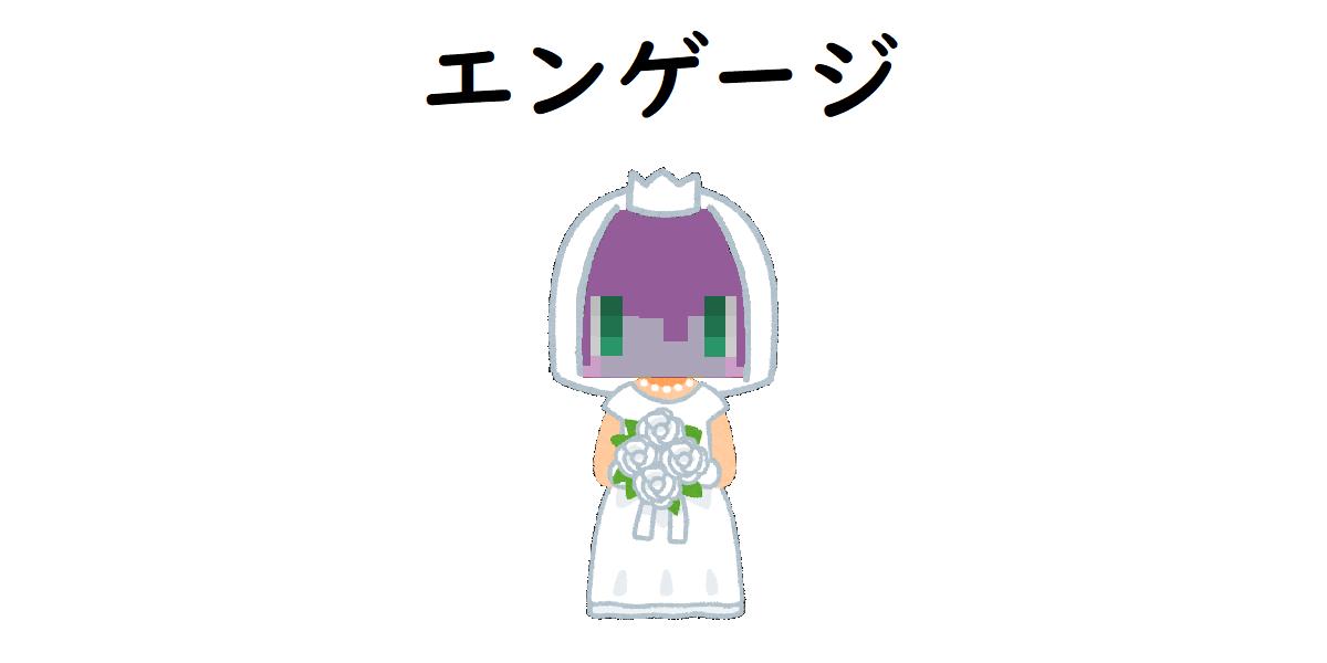 f:id:uchiwa_de_LoL:20190905225830p:plain