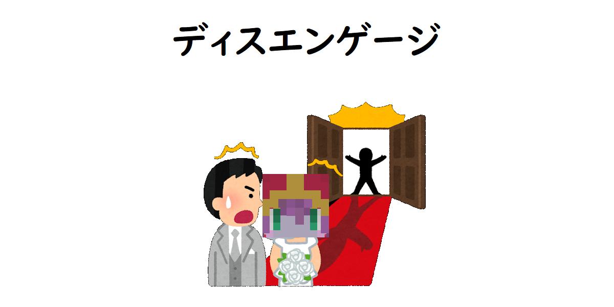 f:id:uchiwa_de_LoL:20190910222422p:plain