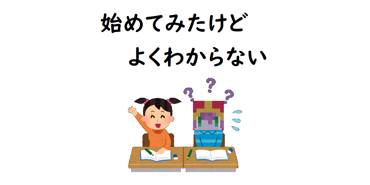 f:id:uchiwa_de_LoL:20190911004803p:plain