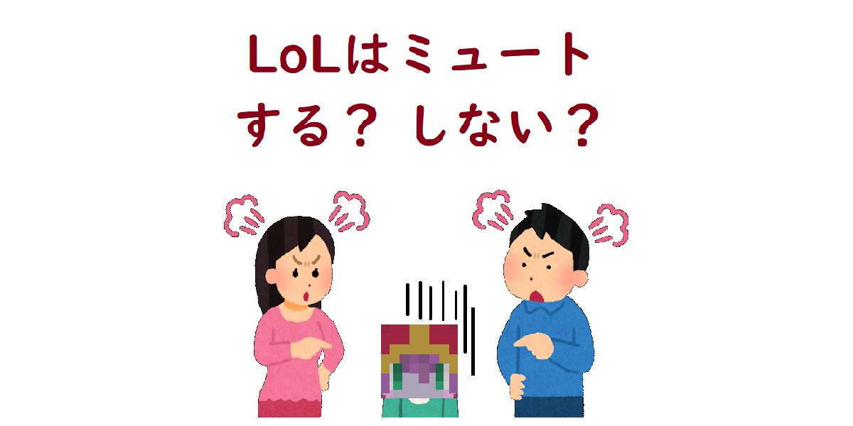 f:id:uchiwa_de_LoL:20190926110906p:plain