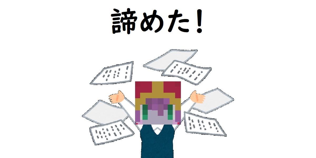 f:id:uchiwa_de_LoL:20190926113057p:plain