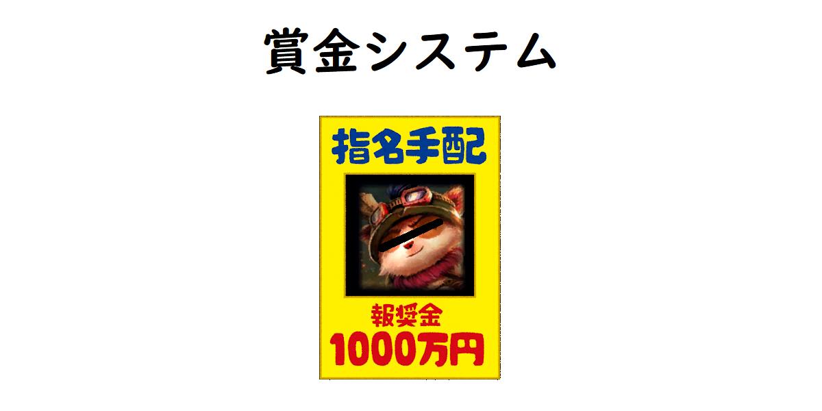 f:id:uchiwa_de_LoL:20191022080417p:plain