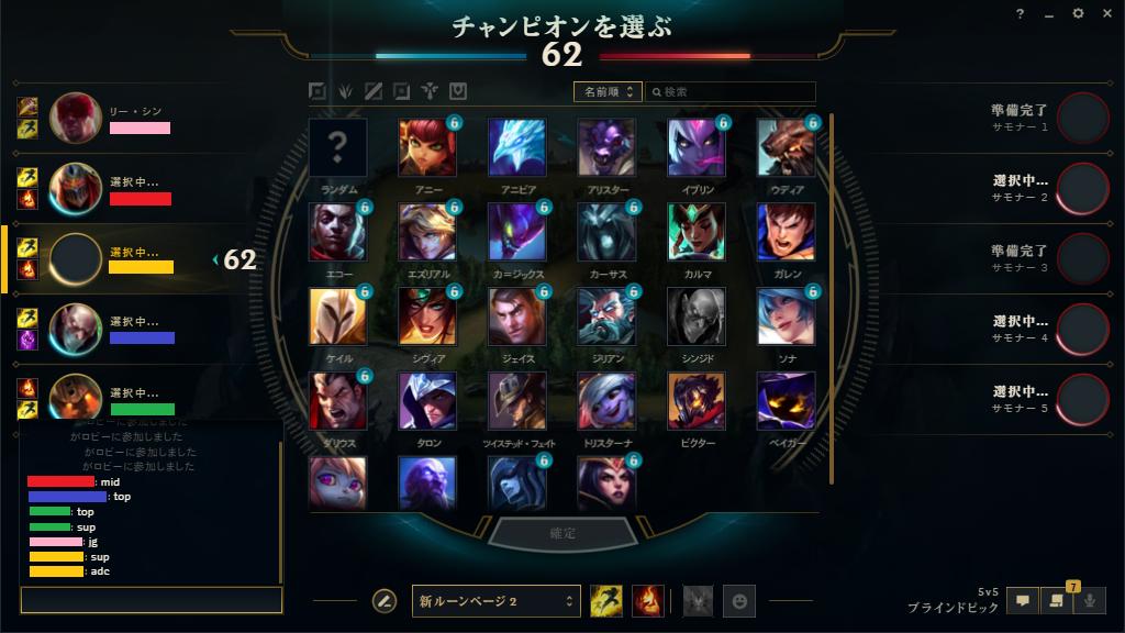 f:id:uchiwa_de_LoL:20191117102217p:plain
